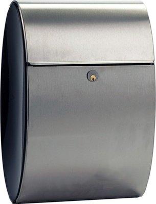 Allux Ellipse zilver brievenbus